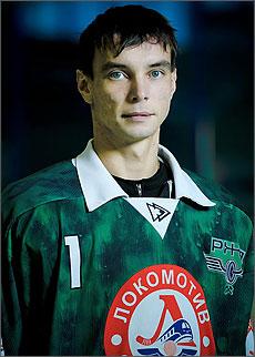 Александр Морковкин