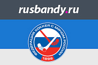 www.rusbandy.ru
